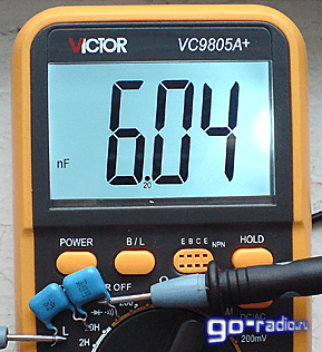 Замер ёмкости конденсатора