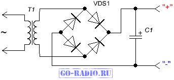 Типовая схема мостового выпрямителя (схема Гретца)