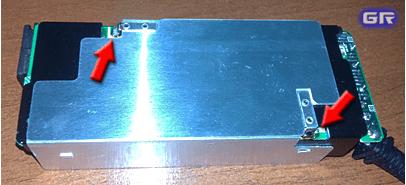 Нижняя крышка радиатора