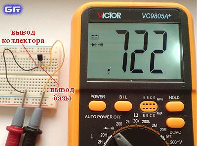 Проверка транзистора структуры p-n-p
