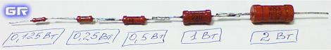 Резисторы разной мощности