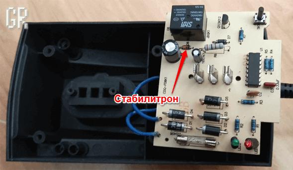 Зарядное устройство шуруповёрта Интерскол в разобранном виде