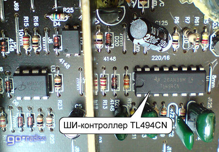 ШИ-контроллер на плате автоусилителя