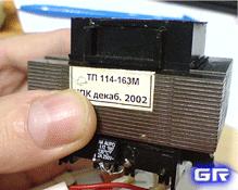 Трансформатор ТП114-163М