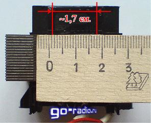 Замер ширины центрального лепестка Ш-образной пластины