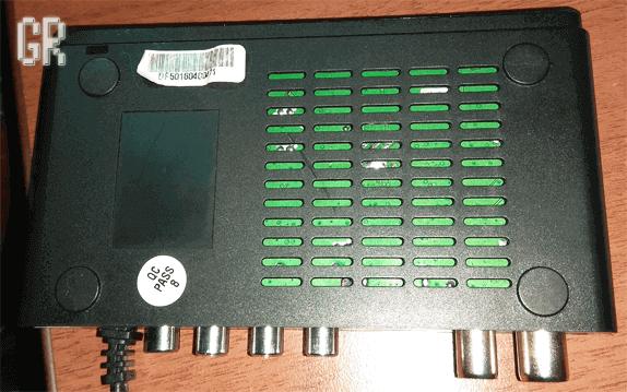 Приставка Digifors HD50. В корпусе. Вид снизу.